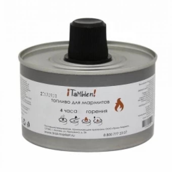 Топливо для мармитов(6 часов)